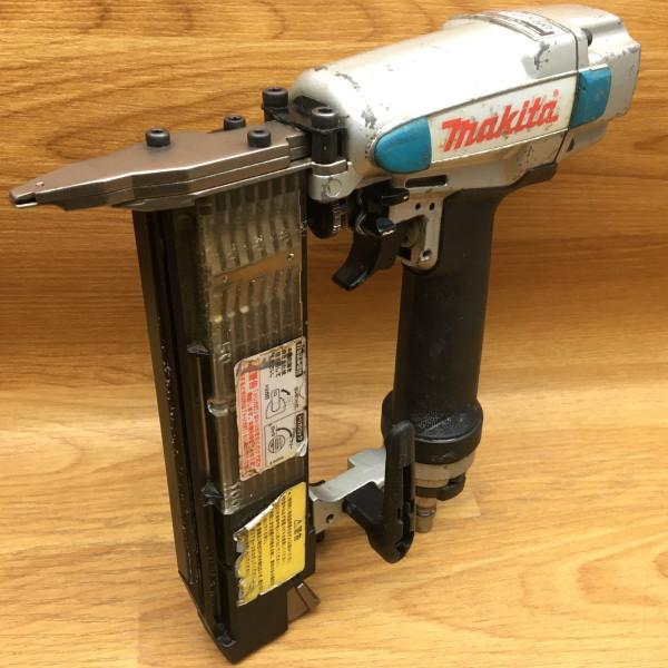 makita マキタ 常圧仕上釘打機 フィニッシュネイラ買取しました!