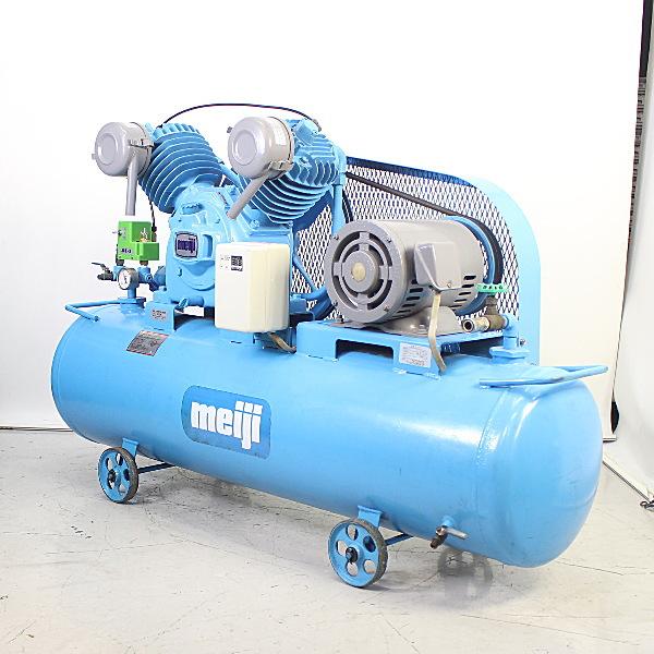 明治機械 meiji  5馬力 レシプロエアコンプレッサー 買取しました!