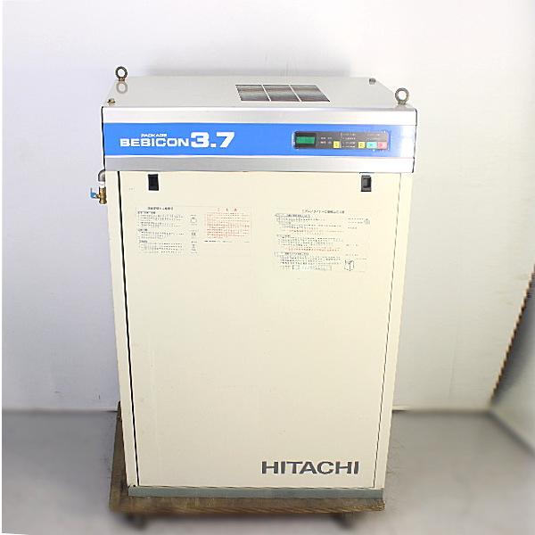 日立 HITACHI  5馬力パッケージコンプレッサ ベビコン ドライヤ内蔵型 50Hz仕様 買取しました!