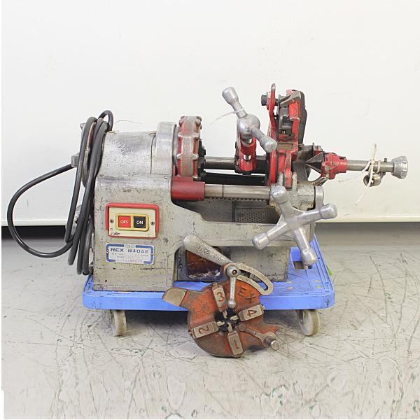 REX レッキス  1インチ半パイプマシン pipe threading machine 買取しました!