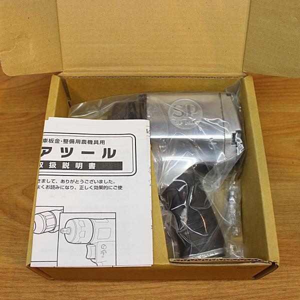 SP AIR/エス・ピー・エアー 19mm角エアインパクトレンチ 買取しました!