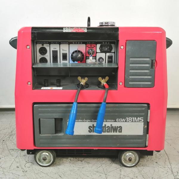 新ダイワ Shindaiwa やまびこ 防音型ガソリンエンジン溶接機 エンジンウェルダー買取しました!