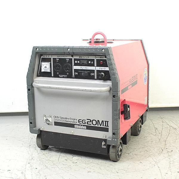 新ダイワ shindaiwa やまびこ  2.0KVA ガソリンエンジン発電機 買取しました!