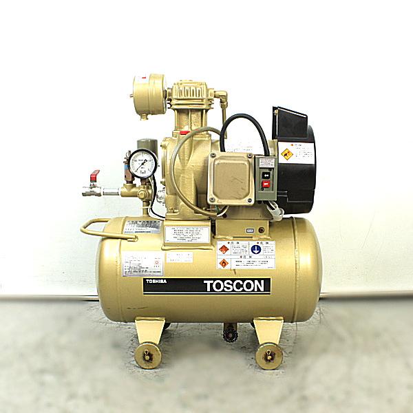 TOSHIBA/東芝  0.5馬力エアコンプレッサー 200V 買取しました!
