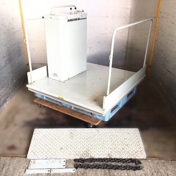 ビシャモン スギヤス  介護用リフト 段差解消機  階段昇降機 車椅子用昇降機  DK18