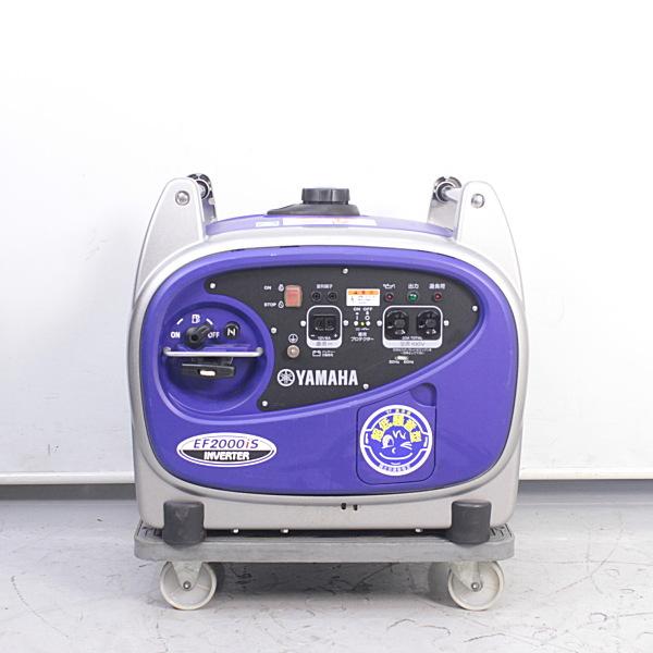 YAMAHA/ヤマハ  2.0kVA 防音型 インバータ発電機 買取しました!