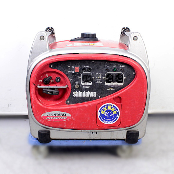 shindaiwa/新ダイワ/やまびこ  2.0kVA インバータ発電機 100V 買取しました!