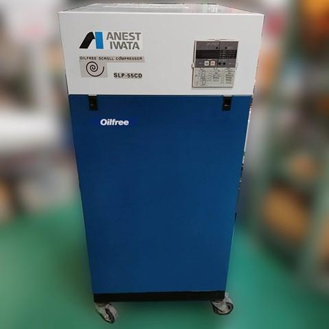 アネスト岩田 5.5kW 7.5馬力 オイルフリースクロールコンプレッサー  買取しました!