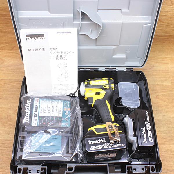 makita/マキタ  18V 6.0Ah 充電式インパクトドライバ 買取しました!
