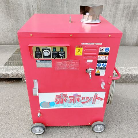 鶴見製作所 ツルミ 7.8MPa 80kg/cm2 毎分15リットル 温水高圧洗浄機 3相200V 買取しました!
