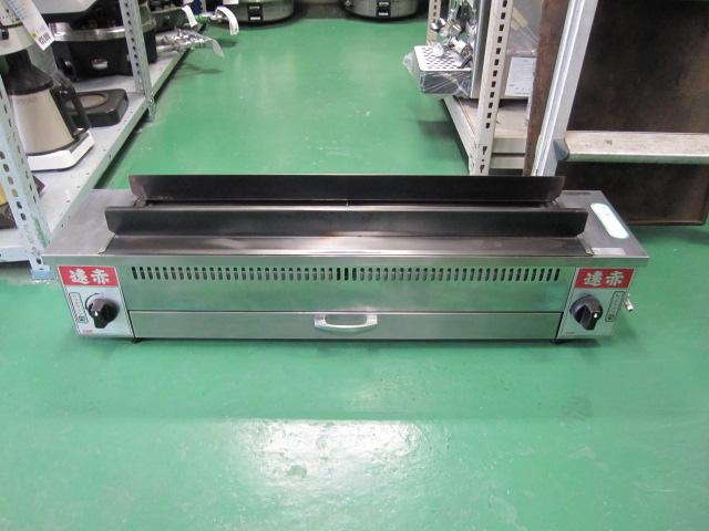 ワクイ(EBM) ガス赤外線串焼器 940型 2010年製