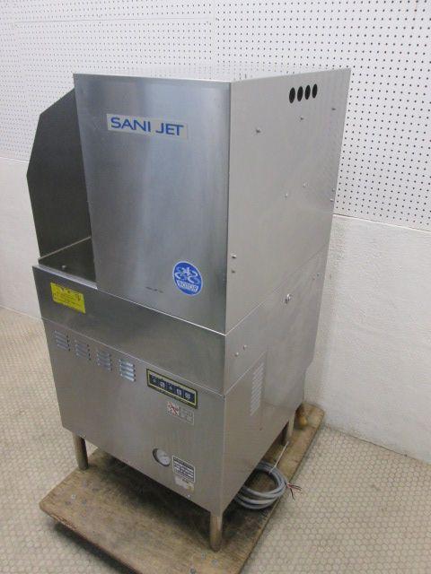 サニジェット 業務用食器洗浄機買取しました!