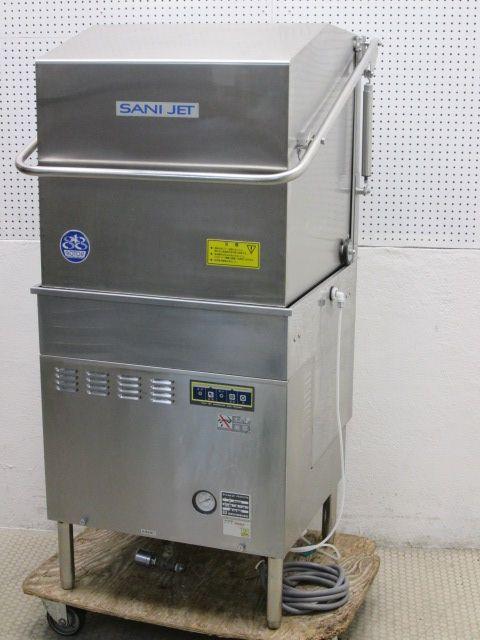 日本洗浄機 業務用食器洗浄機買取しました!
