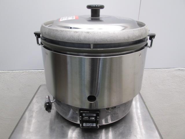 リンナイ 業者用「涼厨」ガス炊飯器買取しました!