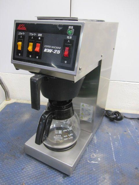 カリタ 業務用コーヒーマシン買取しました!