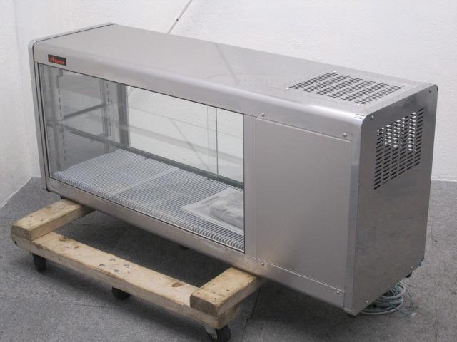 ネスター 冷蔵ディスプレイケース 買取しました!