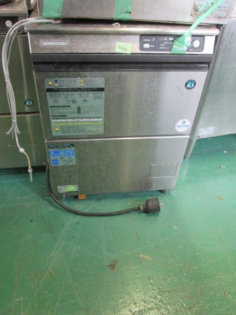 ホシザキ電機 業務用食器洗浄機買取しました!