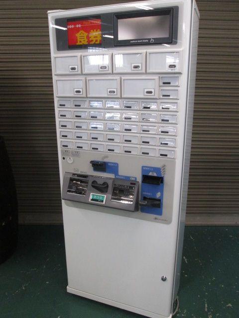 芝浦自販機 高額紙幣対応券売機買取しました!