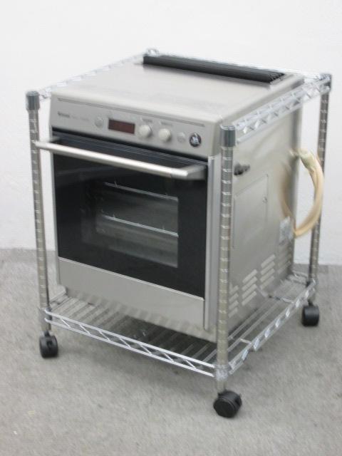 リンナイ ガス高速オーブン買取しました!