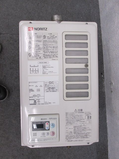 ノーリツ 屋内壁掛け型ガス給湯器買取しました!