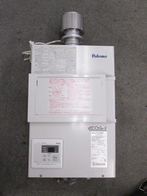 パロマ 屋内壁掛け型ガス給湯器買取しました!