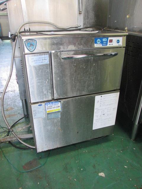 大和冷機 業務用食器洗浄機買取しました!