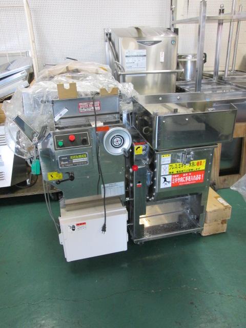 大和製作所 小型製麺機 リッチメンI型買取しました!