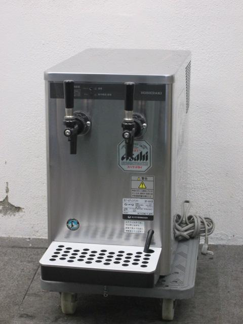 ホシザキ 生ビールディスペンサー買取しました!