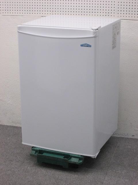 テンポスバスターズ 冷凍庫買取しました!