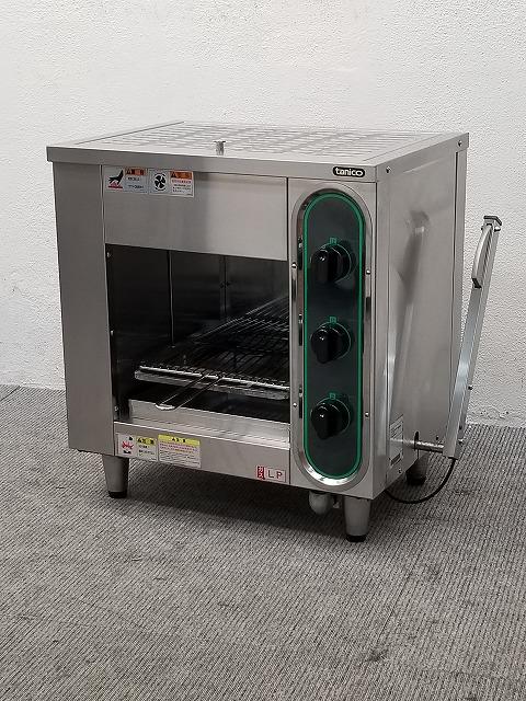 タニコー ガス赤外線上火式グリラー TIG-60 プロパンガス 2014年製買取しました!
