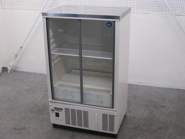 ホシザキ 冷蔵ショーケース SSB-63CTL2 2016年製買取しました!