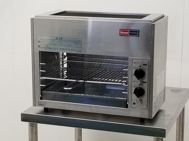 リンナイ 上火式赤外線グリラー  RGP-42SV プロパンガス用 2016年製 買取しました!