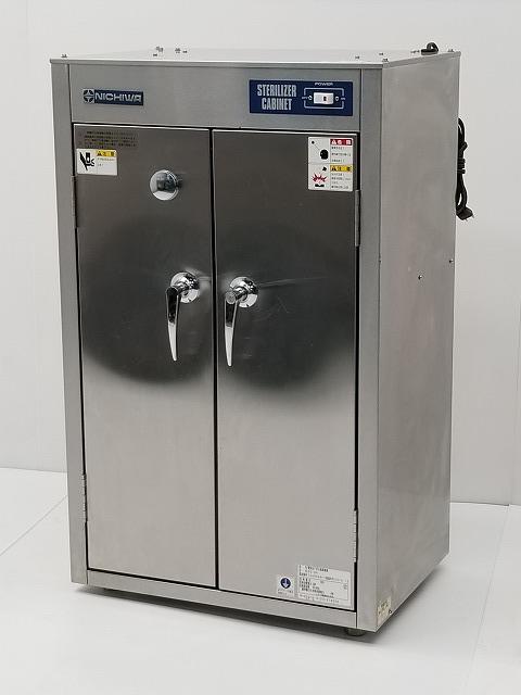 ニチワ電機 包丁まな板殺菌庫 SC-84 2014年製買取しました!