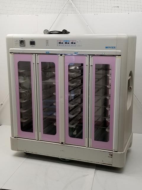 アイエス京都 手動式温冷配膳車 ISD-28CPS買取しました!