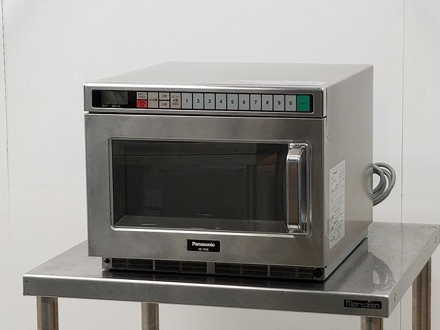 パナソニック 業務用電子レンジ NE-1900 2009年製買取しました!