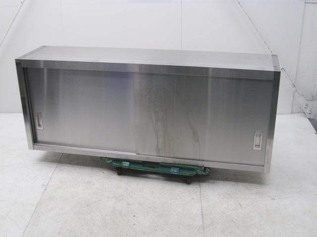 吊戸棚 W1500xD350xH600mm 買取しました!
