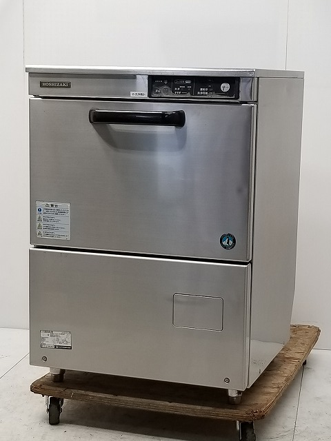 ホシザキ 食器洗浄機・アンダーカウンタータイプ JW-400TUF3-H 2004年製買取しました!