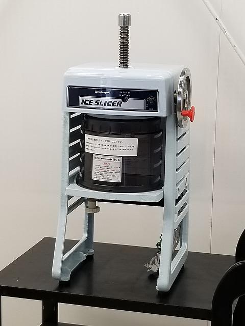 中部コーポレーション ブロックアイススライサー HF-300P2 2016年製買取しました!