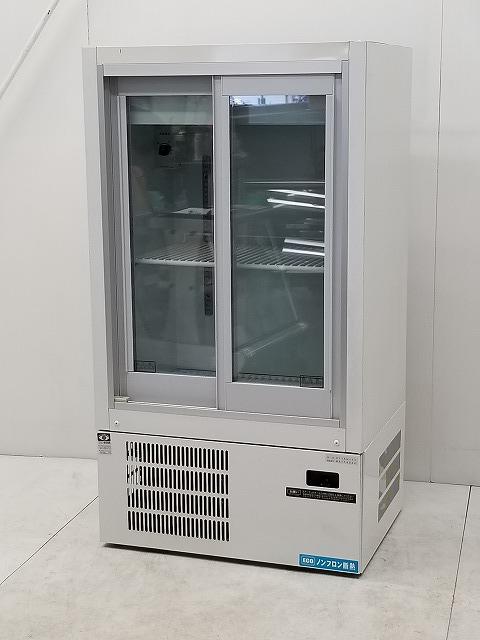大和冷機 冷蔵ショーケース 211AU-11 2010年製買取しました!