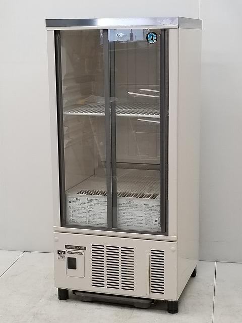 ホシザキ 冷蔵ショーケース SSB-48CTL2 2015年製買取しました!