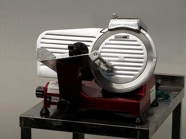 KIPROSTAR(キプロスター) ミートスライサー PRO-220YS-B買取しました!