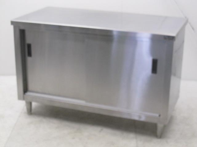 マルゼン キャビネット W1200×D600×H800mm買取しました!
