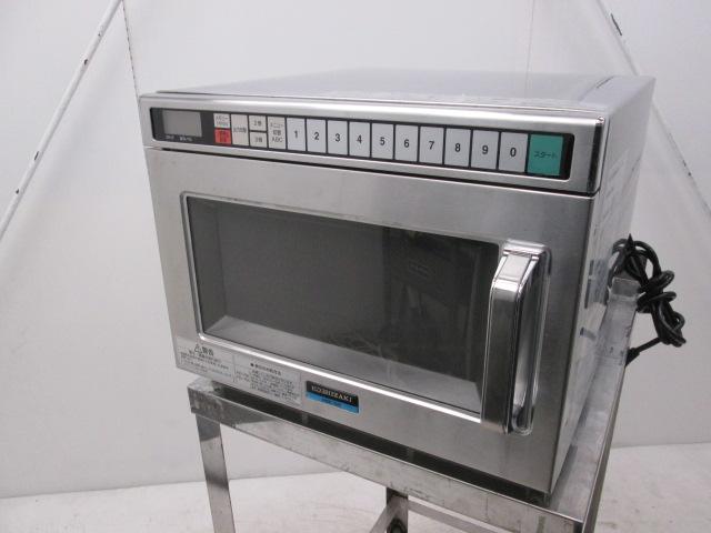 ホシザキ 業務用電子レンジHMN-18B 2013年製買取しました!