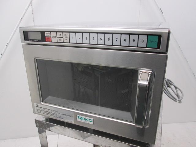 タニコー 業務用電子レンジ NE-1800GTA 2006年製買取しました!