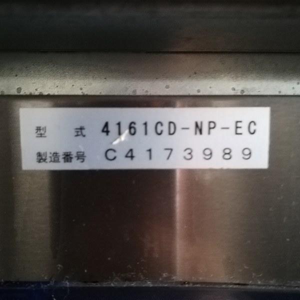 大和冷機 冷蔵コールドテーブル 4161CD-NP-EC  2016年製買取しました!