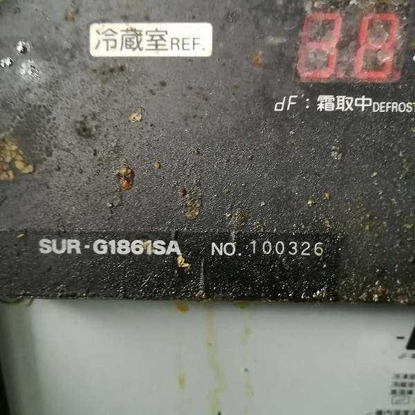 サンヨー 冷蔵コールドテーブル SUR-G1861SA 2011年製買取しました!