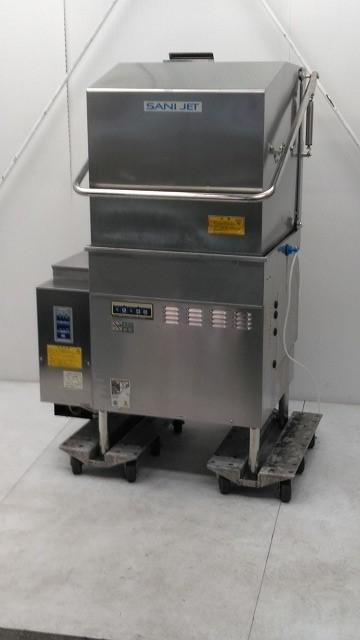 サニジェット 食器洗浄機ドアタイプ SD112GSAH 2012年製 プロパンガス買取しました!