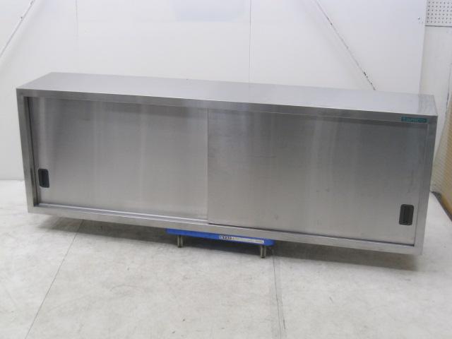 タニコー 吊戸棚 W1800xD350xH600mm買取しました!