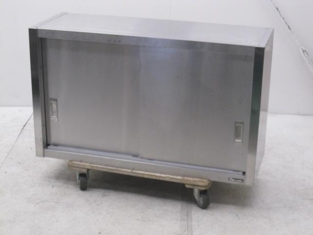 マルゼン 吊戸棚 W1000xD350xH600mm買取しました!