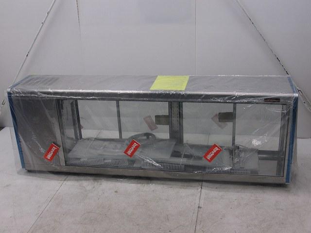 ネスター 冷蔵ディスプレイケース RDC-182L356 未使用品買取しました!